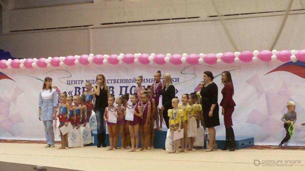 II турнир по художественной гимнастике на призы двукратной олимпийской чемпионки Елены Посевиной