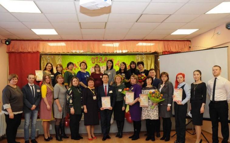 Конкурс профессионального мастерства педагогических работников