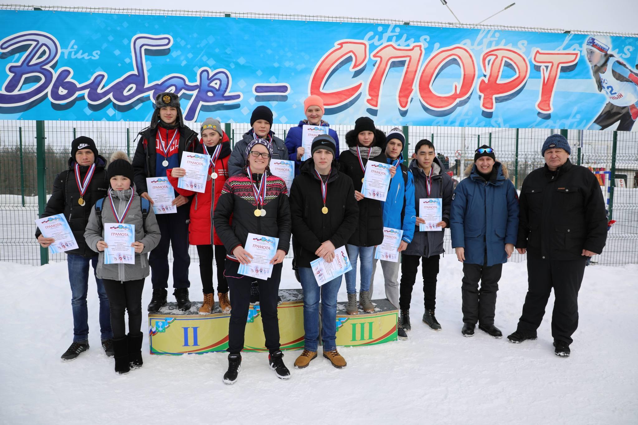 Первенство Мирнинского района по лыжным гонкам