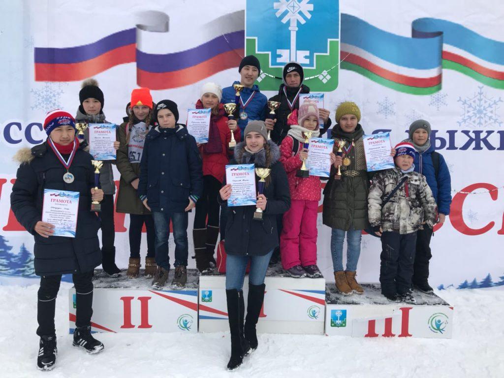Всероссийская массовая лыжная гонка «Лыжня России-2018»