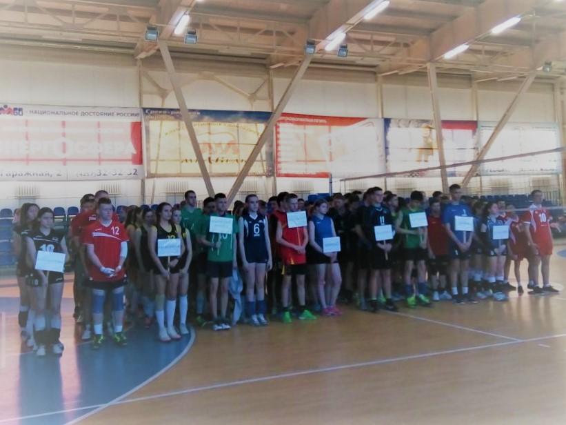 Первенство ДФО «Надежда- ДВ» по волейболу