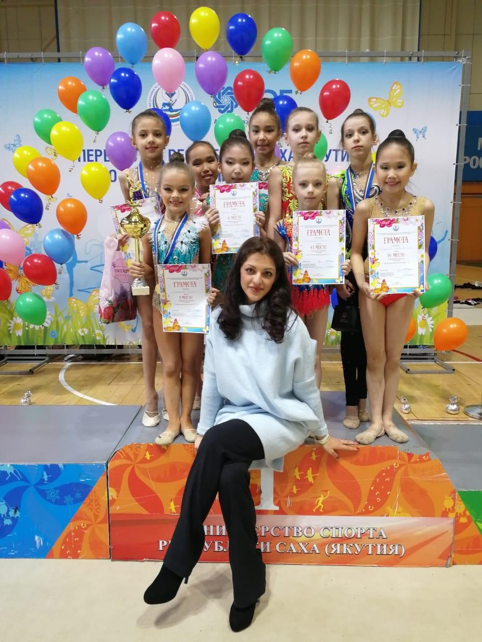 Кубок Федерации по художественной гимнастике Республики Саха (Якутия)