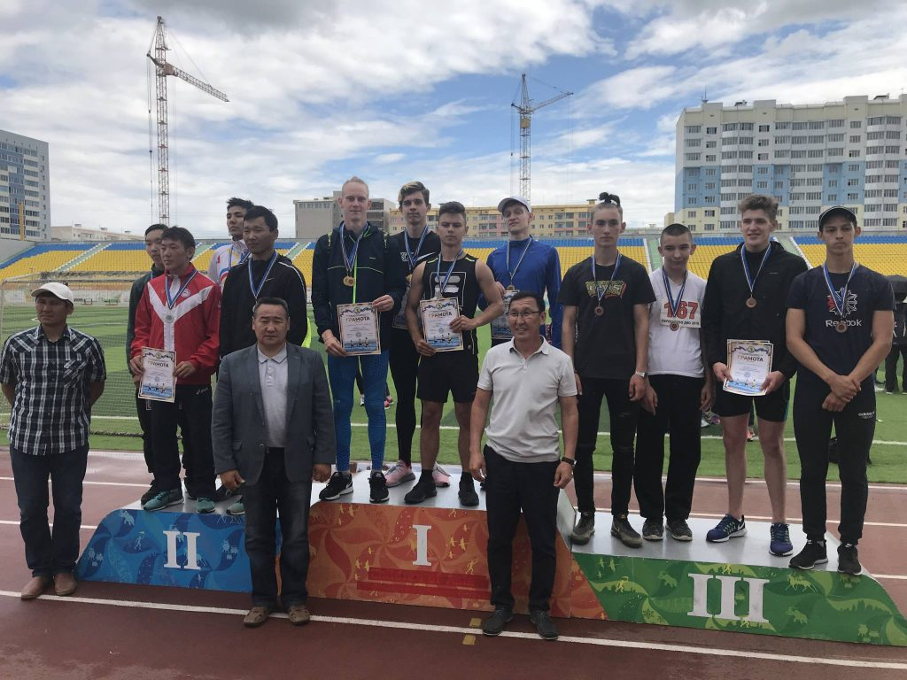 Первенство Республики Саха (Якутия) по легкой атлетике среди юношей и девушек 2001 года рождения и моложе
