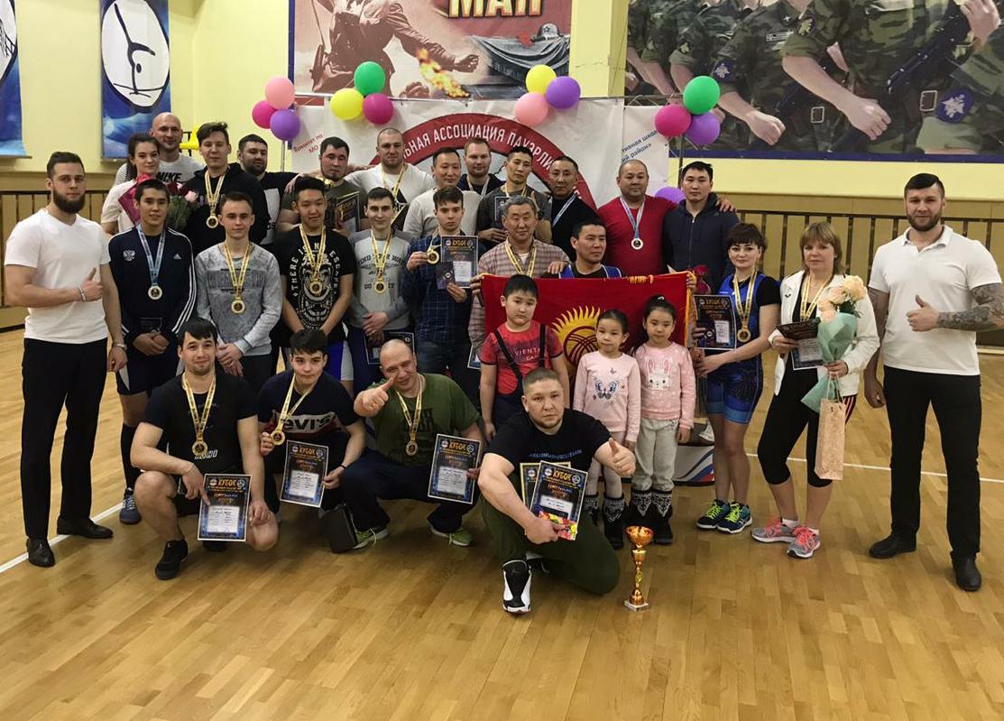 Соревнования по пауэрлифтингу и силовым видам спорта