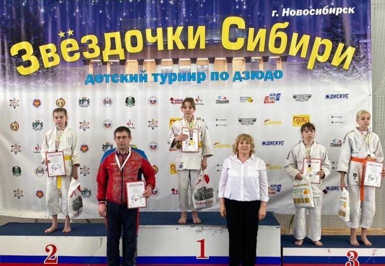 ИТОГИ  Межрегионального турнира по дзюдо «Звездочки Сибири»